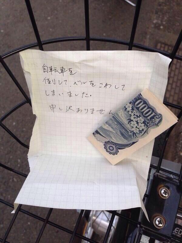 nota de disculpas por romper bicicileta en japon - disculpas