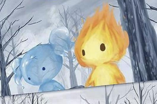 historia de amor de la gota de agua y la llama de fuego - portada
